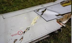 csm_MH17_Schusse_Tragflaeche_c5b6a474a4